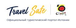 Travel Safe - Spain's official tourism website